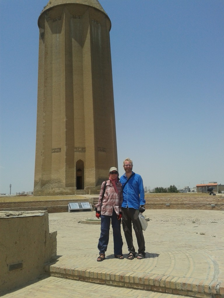 Outside gonbad tower