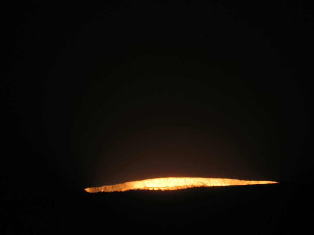 The first view of the door to hell