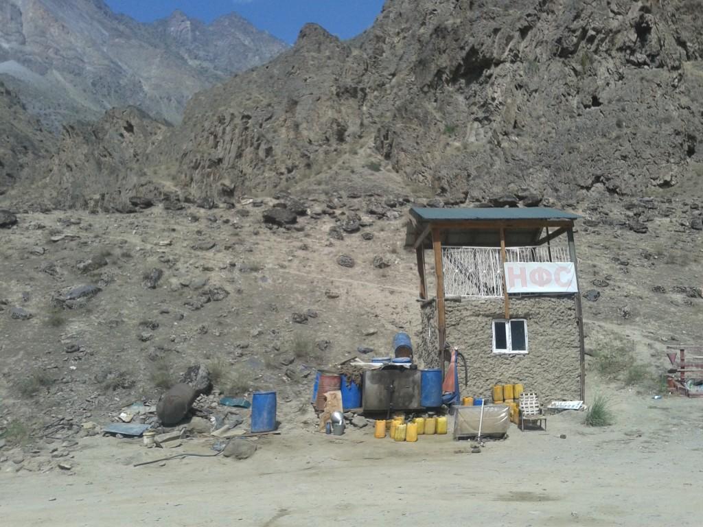 benzin station