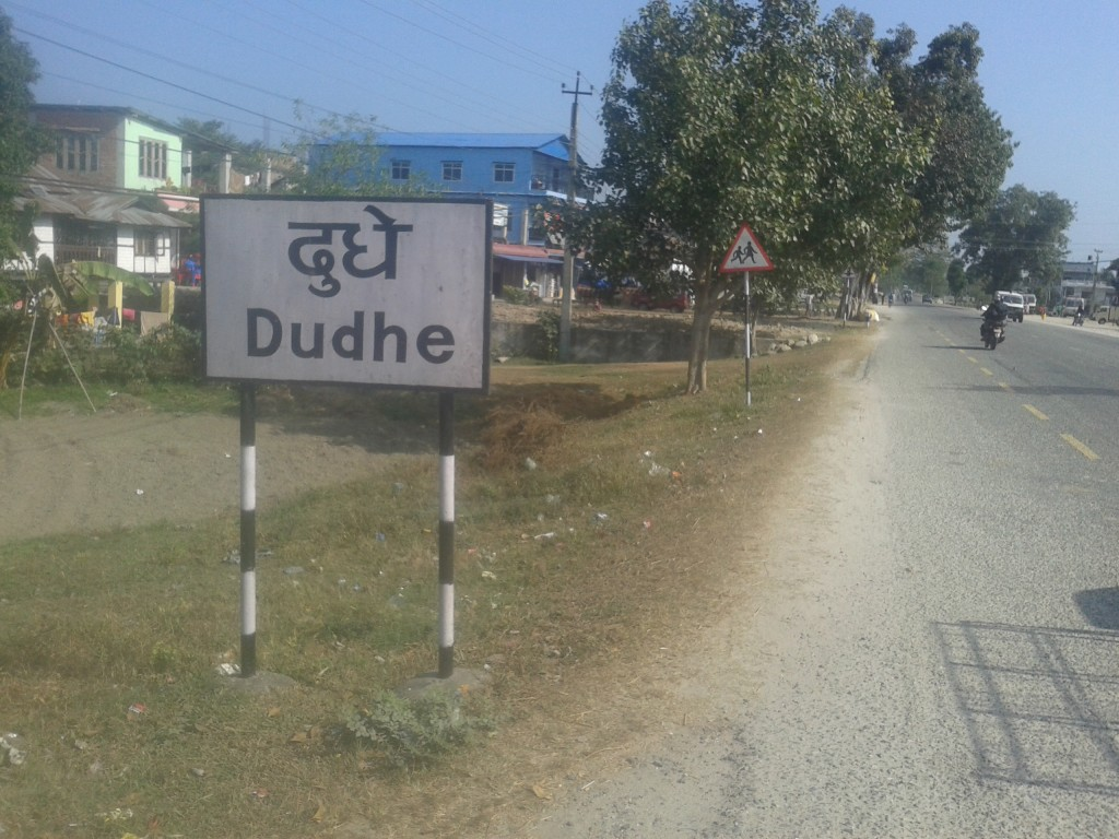 Oh oh - towards India