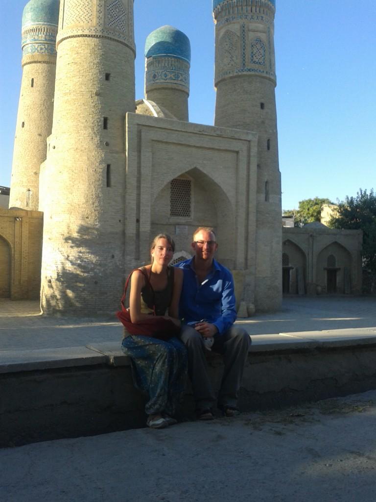 Char Minar - Bukhara, Uzbekistan
