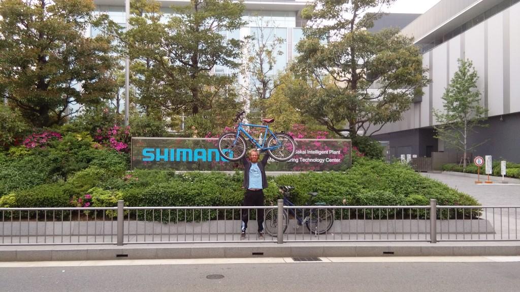 Shimano headquater in Osaka