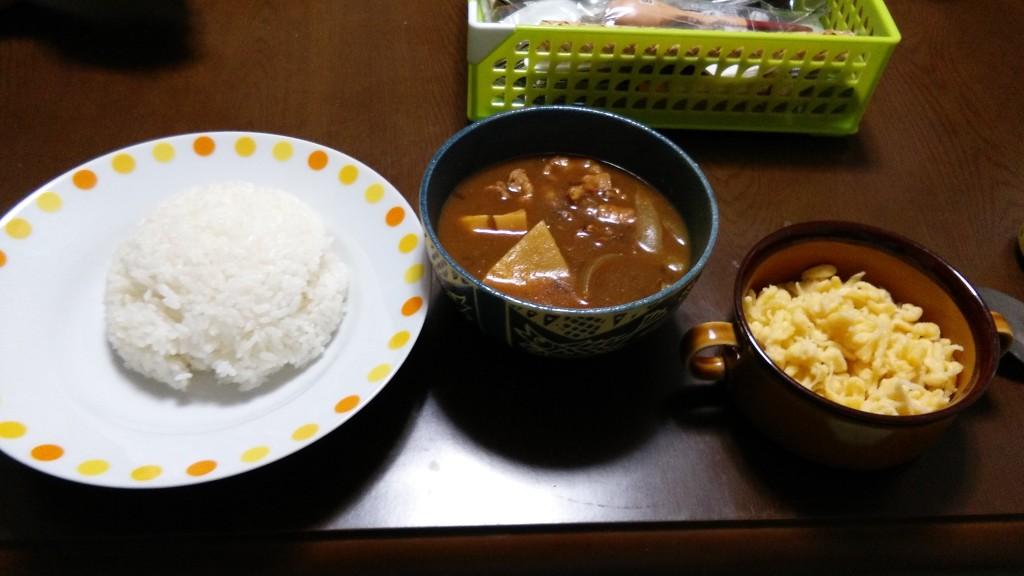 Bamboo-Spätzle-Rice-Curry