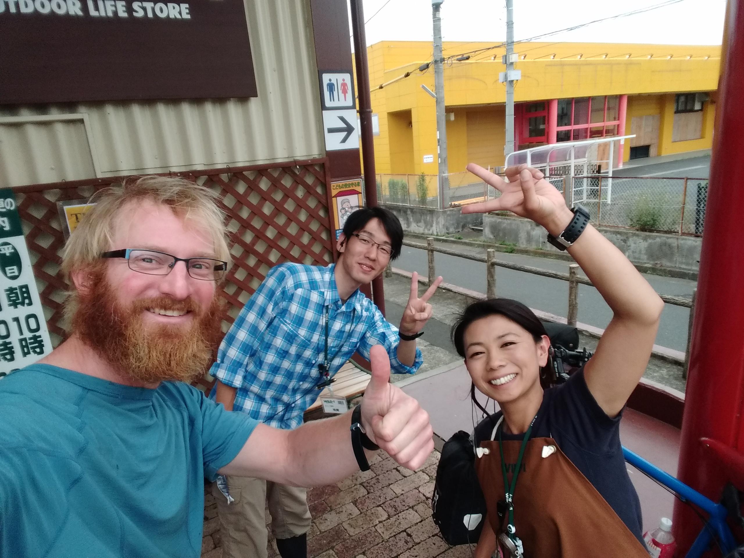 "Mito outdoor shop ""Wild-1"". Great staff!"