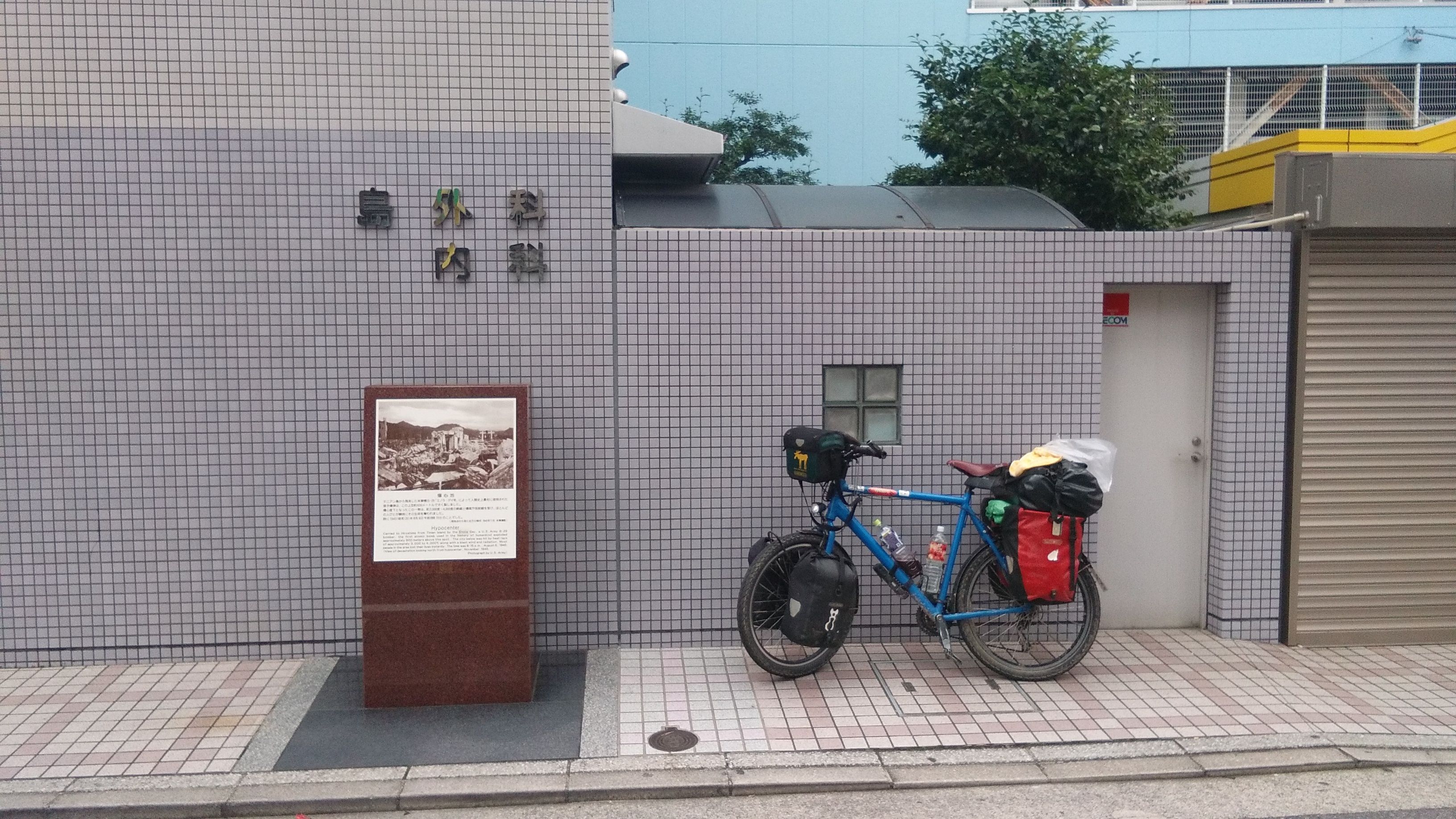 Hypocenter Hiroshima - Grief is silent