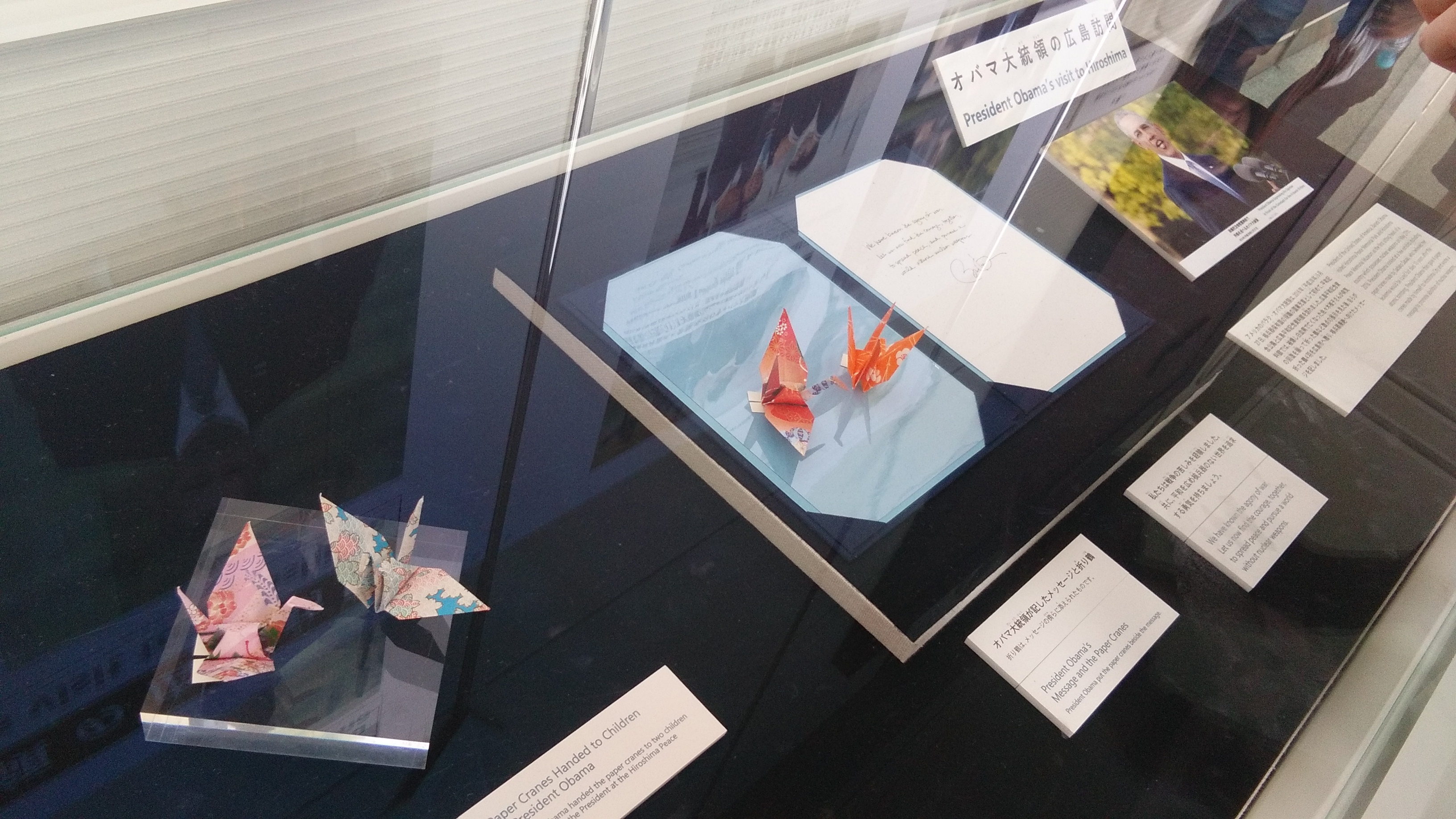 Paper cranes made be President Obama - Peace Museum Hiroshima