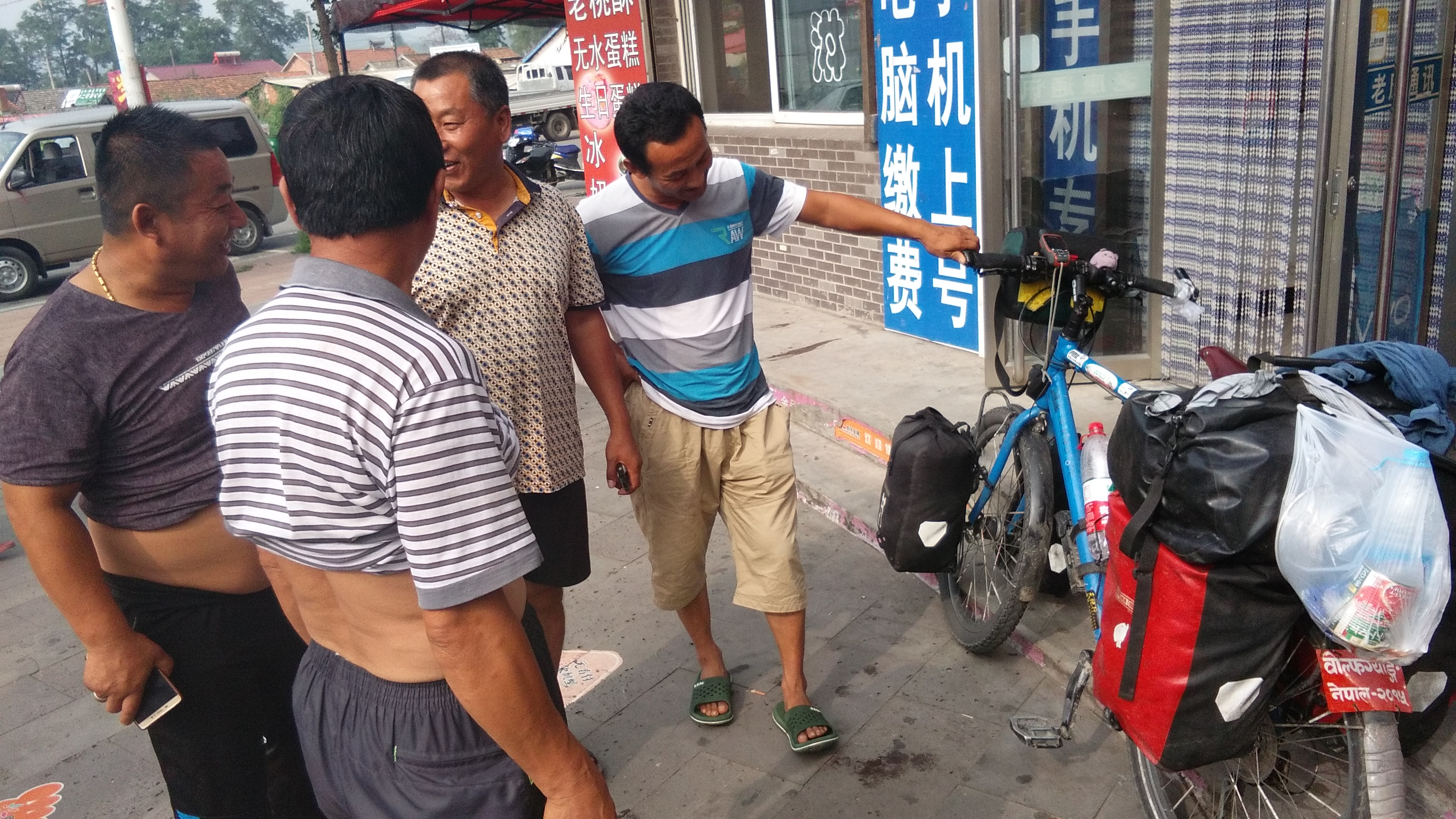 Some tech talk about the bicycle