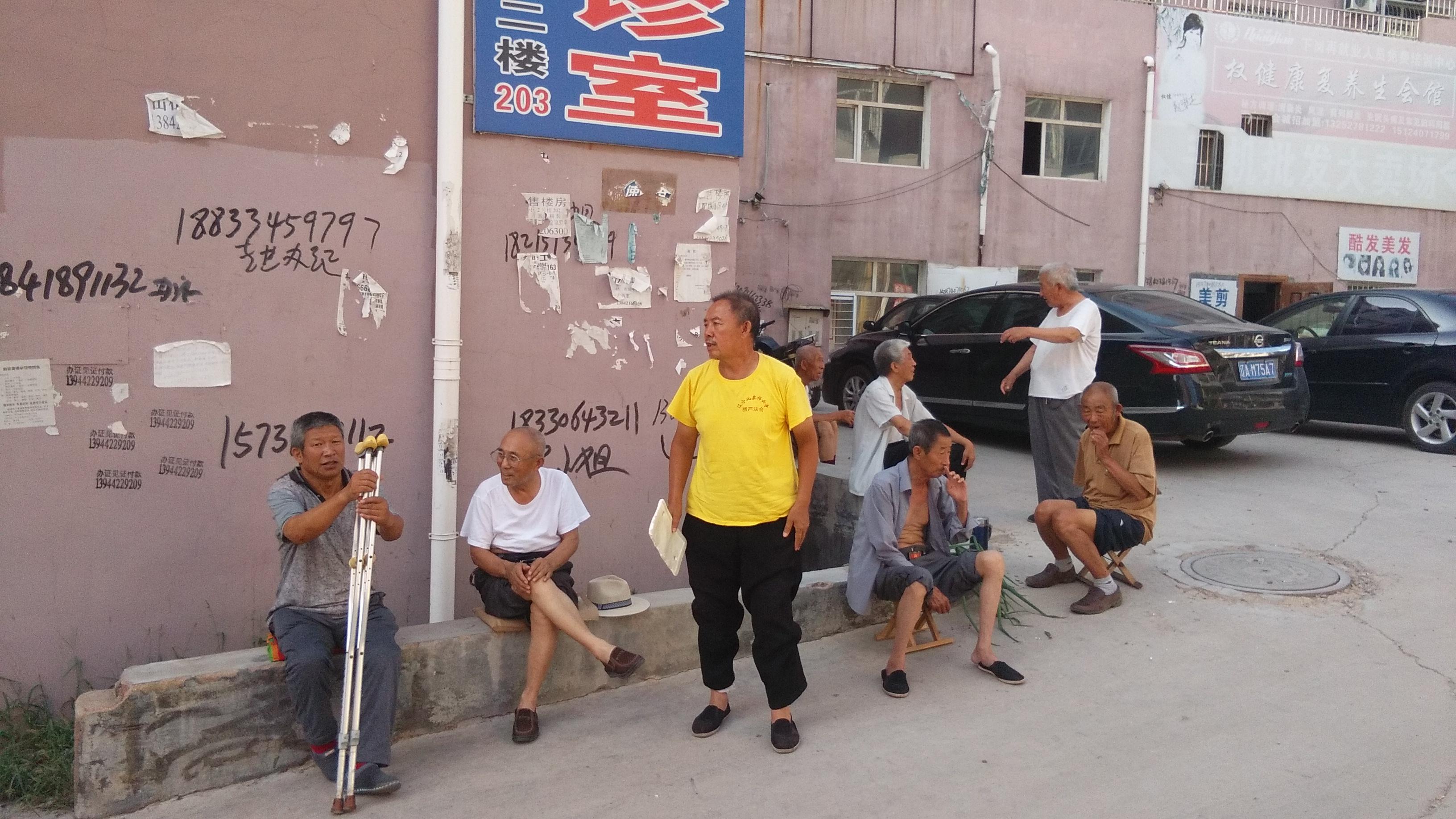Peoplw on the street - Beipiao