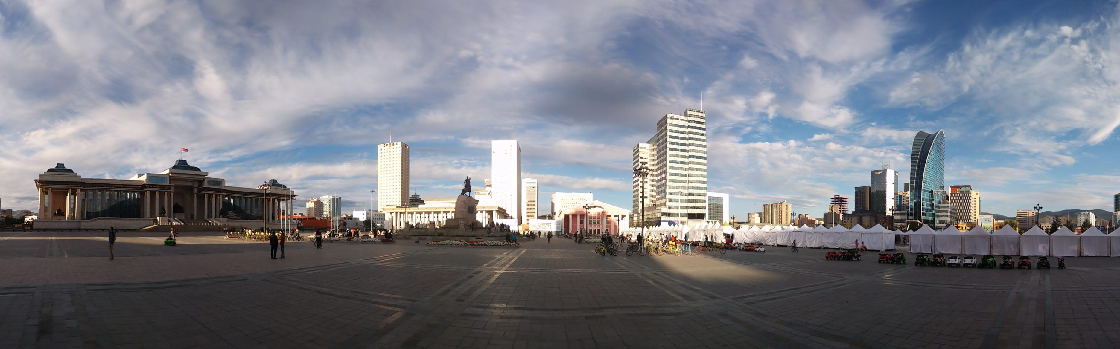Chengis Square Ulan Bator
