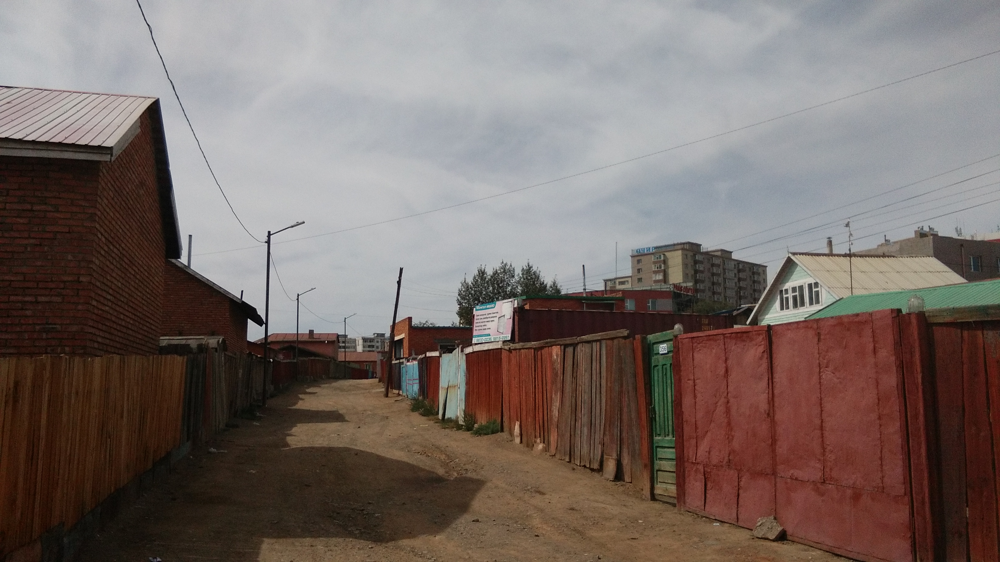 Alley in Ulan Bator outside the center
