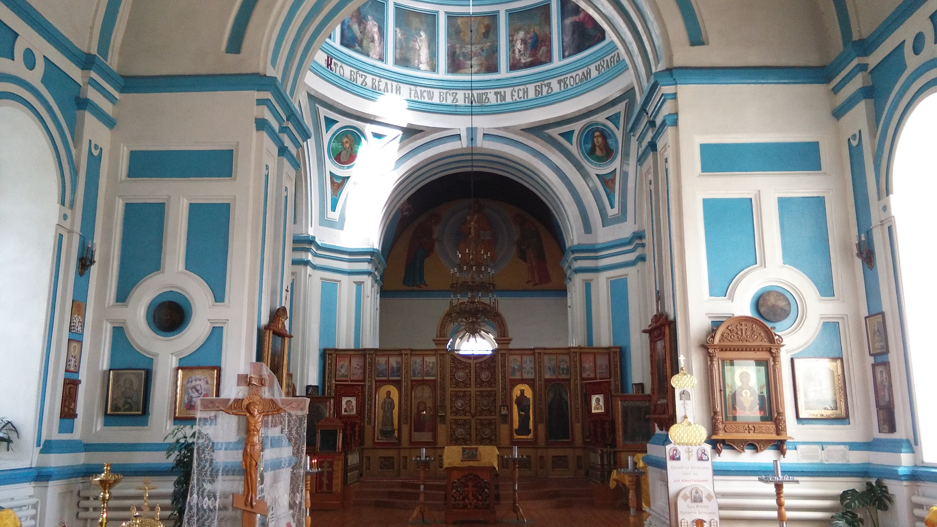 Church in Kyakhta