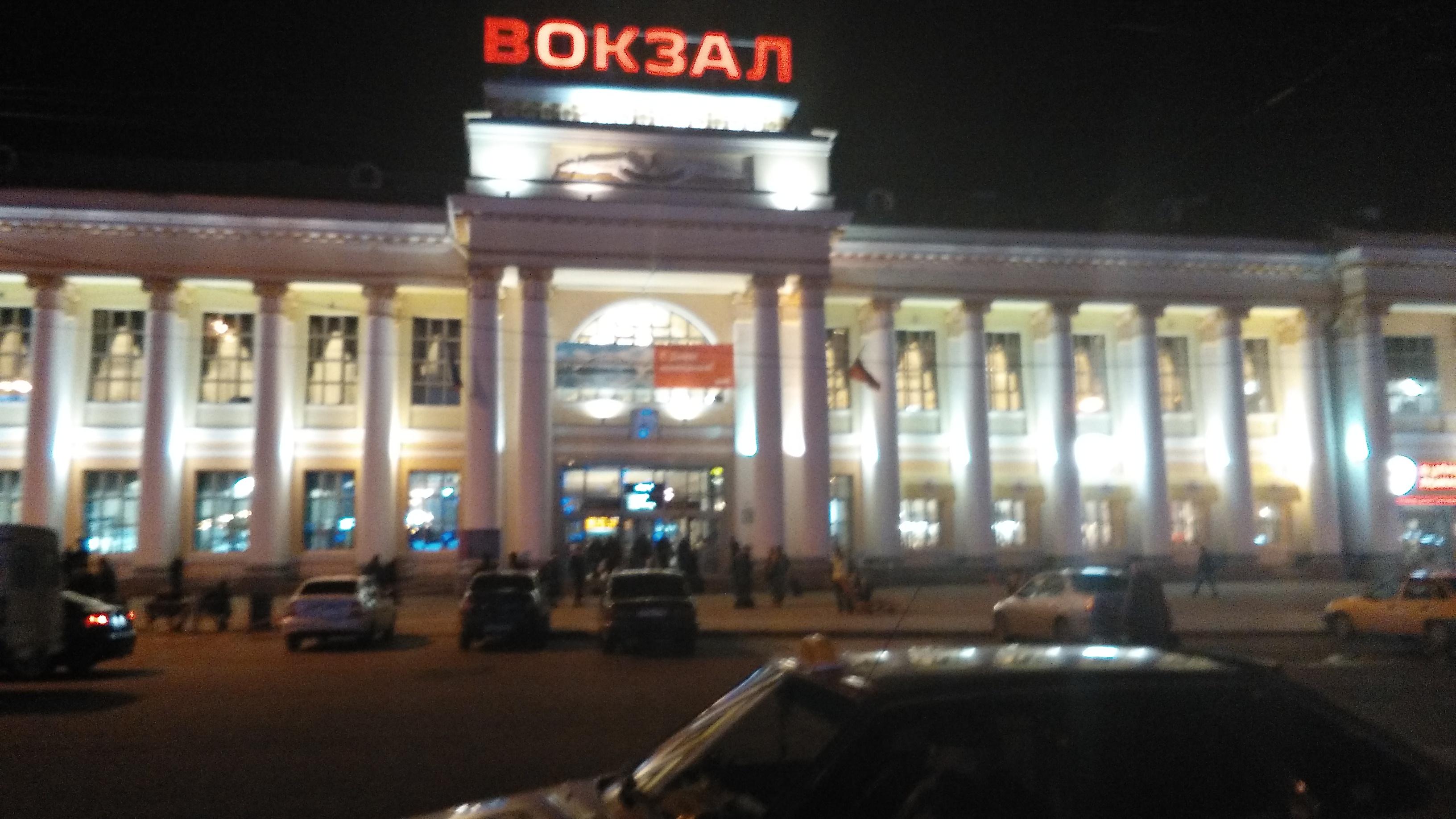 Train station Yekaterinburg
