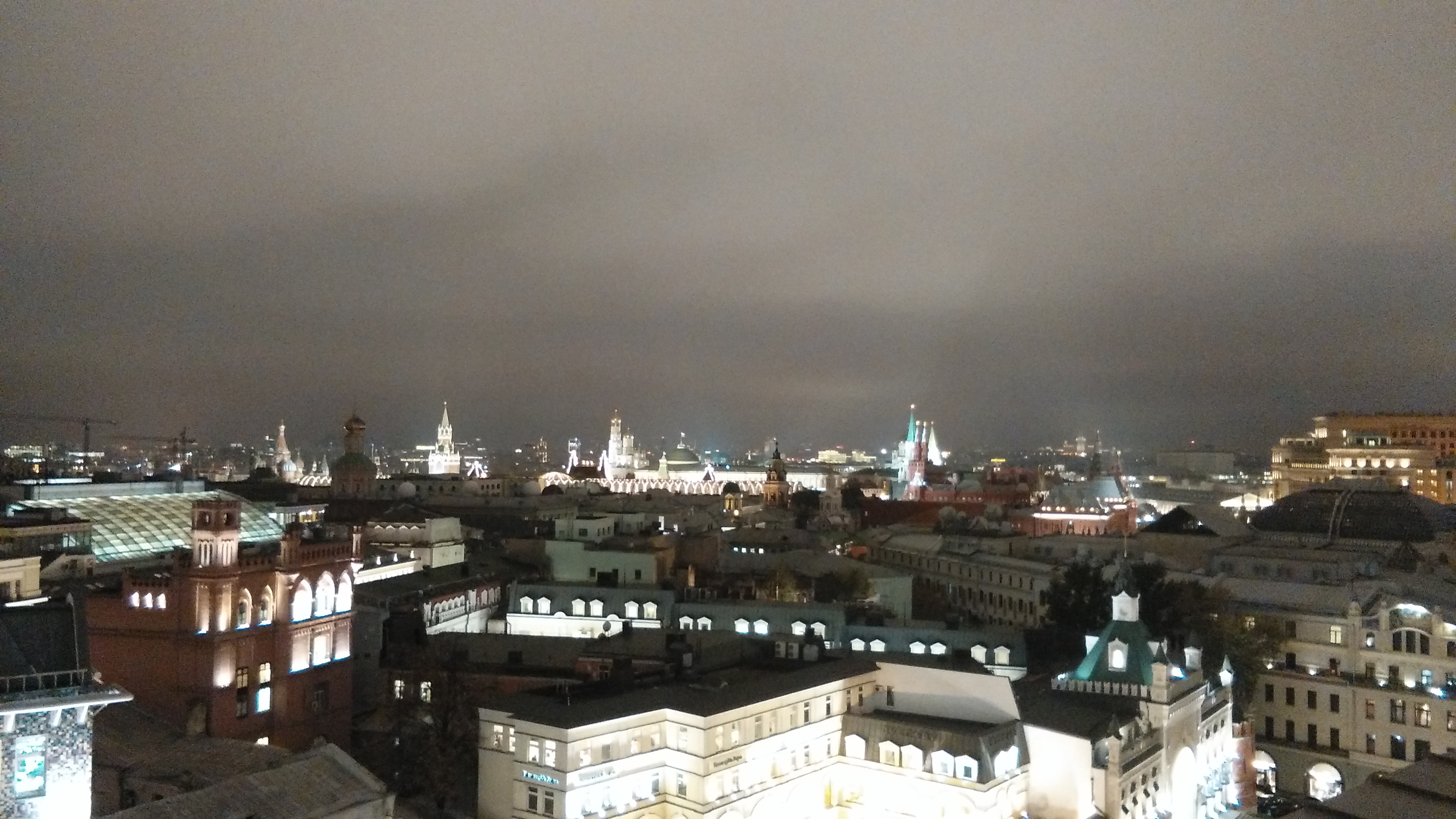 Moscow ar night - Kremlin in the distance