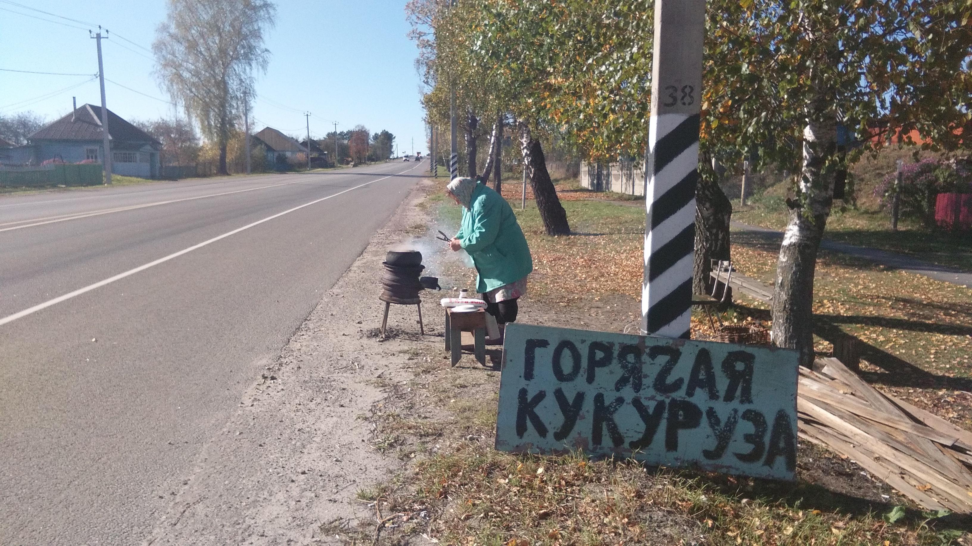 Babushka selling corncobs