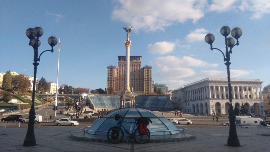 Майдан, Київ